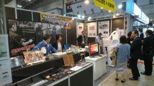 レーザー加工技術展・最終日